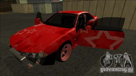 Nissan Silvia S14 Drift Red Star для GTA San Andreas двигатель