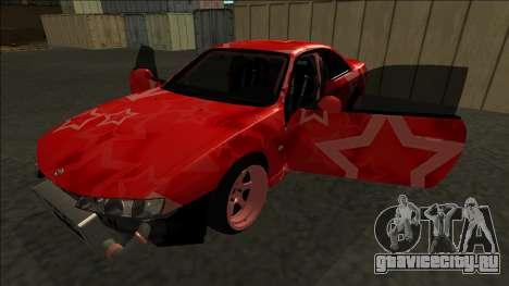 Nissan Silvia S14 Drift Red Star для GTA San Andreas двигатель