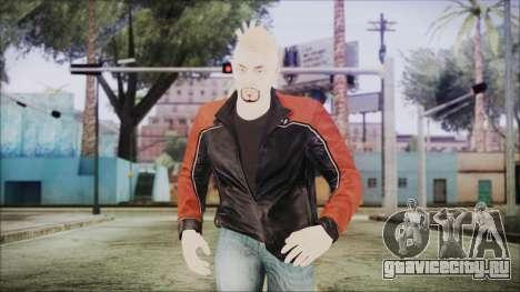 GTA Online Skin 42 для GTA San Andreas