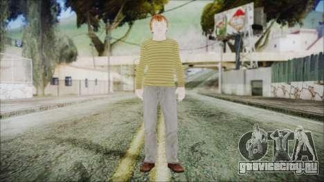 Ron Weasley для GTA San Andreas второй скриншот