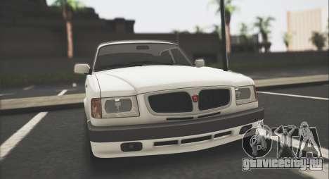 ГАЗ 3110 Сток для GTA San Andreas вид слева