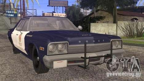 Dodge Monaco 1974 LSPD StickTop Version для GTA San Andreas