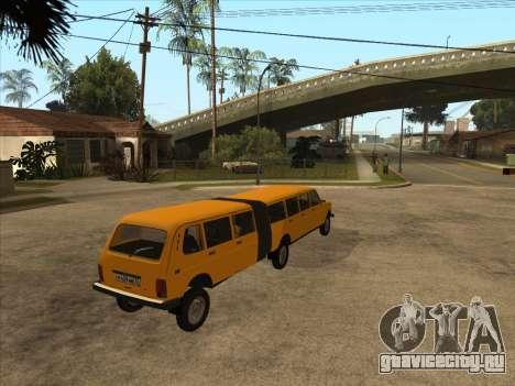 Прицеп к ВАЗ 2131 Гипер для GTA San Andreas вид слева
