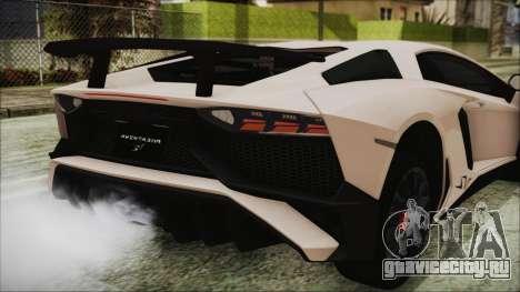 Lamborghini Aventador SV 2015 для GTA San Andreas вид сбоку