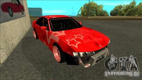 Nissan Silvia S14 Drift Red Star для GTA San Andreas вид слева