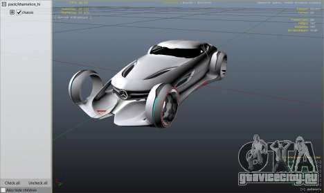 Mercedes-Benz Silver Lightning - Replace для GTA 5