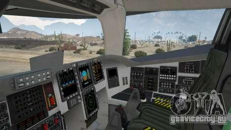 B-2A Spirit Stealth Bomber для GTA 5