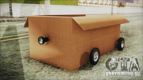 Kart-Box для GTA San Andreas