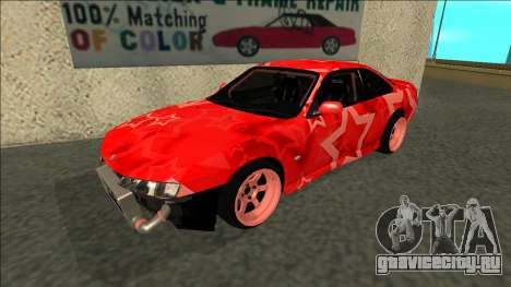 Nissan Silvia S14 Drift Red Star для GTA San Andreas