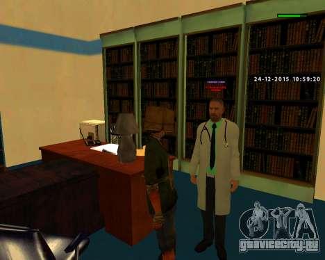 Качественная сборка скинов МЧС для GTA San Andreas третий скриншот