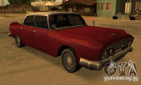 Oceanic Glendale 1961 для GTA San Andreas