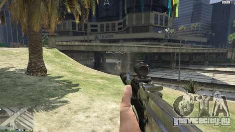 Multiplayer Co-op 0.6 для GTA 5 седьмой скриншот