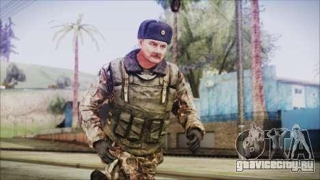 World In Conflict Orlovsky Winter для GTA San Andreas