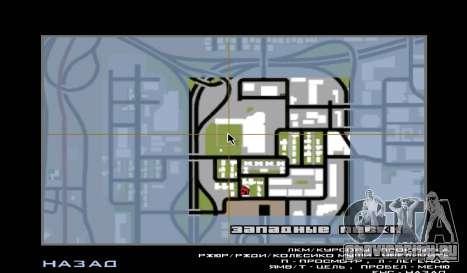 Бейсбол для GTA San Andreas четвёртый скриншот