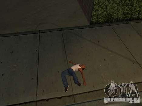 Новые анимации для GTA San Andreas