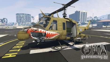 Bell UH-1D Iroquois Huey Gunship для GTA 5