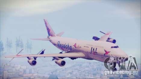 Boeing 747-300 Japan Airlines Resocha для GTA San Andreas