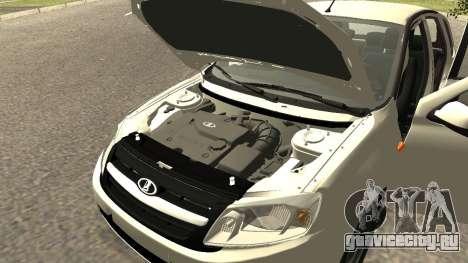 Lada Kalina 2 - Granta для GTA San Andreas вид сзади