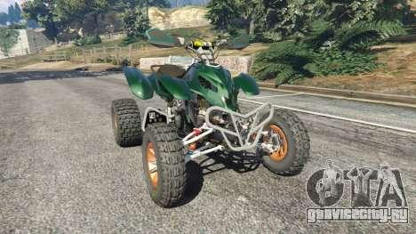 PURE Quad для GTA 5