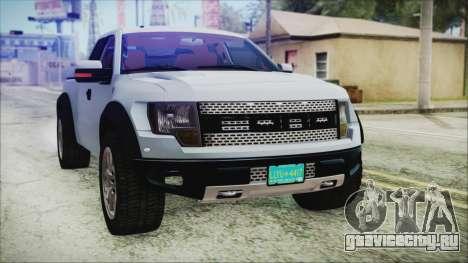 Ford F-150 SVT Raptor 2012 Stock Version для GTA San Andreas вид сбоку