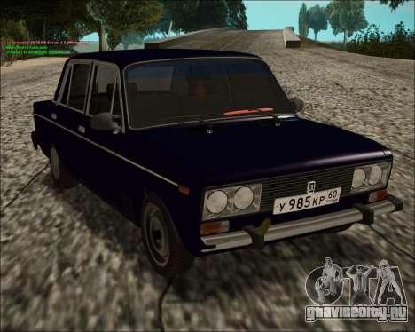 ВАЗ 2106 GVR для GTA San Andreas