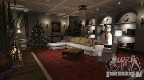 Новогодние украшения для дома Майкла для GTA 5 пятый скриншот