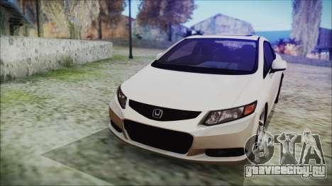 Honda Civic Si 2012 для GTA San Andreas