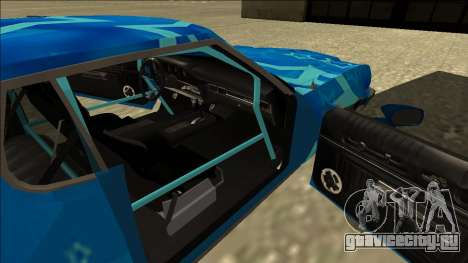Ford Gran Torino Drift Blue Star для GTA San Andreas вид сзади
