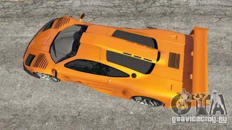 McLaren F1 GTR Longtail для GTA 5