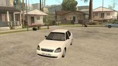 Lada Priora Armenian для GTA San Andreas