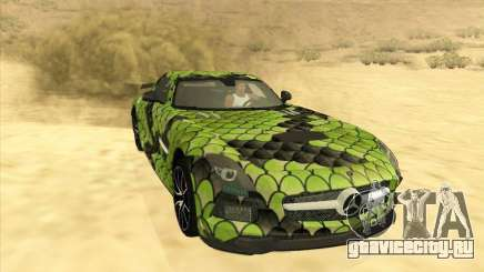 Mercedes-Benz SLS AMG Snake для GTA San Andreas