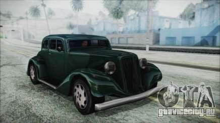 Hustler Beta для GTA San Andreas
