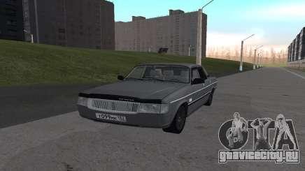 ГАЗ 31029 Волга Серая для GTA San Andreas