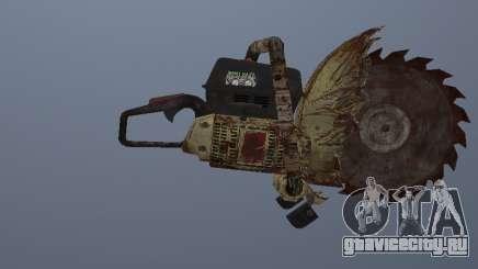 Ручная Циркулярная Пила для GTA San Andreas
