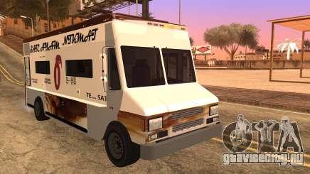 Sate Ayam (Chicken Satay) Van для GTA San Andreas