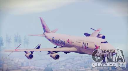 Boeing 747-300 Japan Airlines Resocha для GTA San Andreas