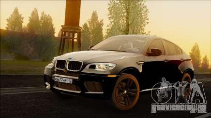 BMW X6M для GTA San Andreas