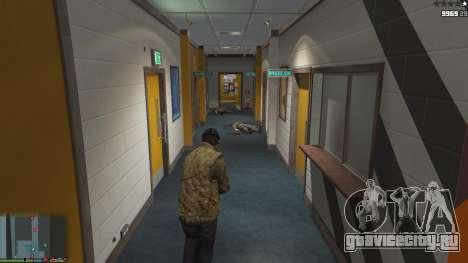 Open All Interiors v4 для GTA 5