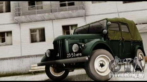 ГАЗ-69А для GTA San Andreas