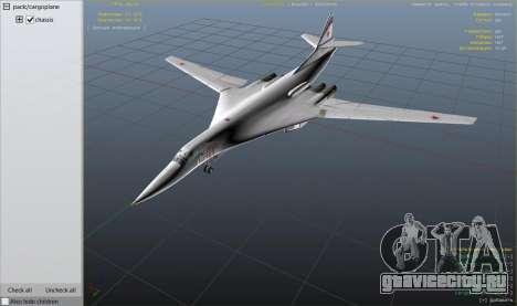 Tu-160 White Swan для GTA 5