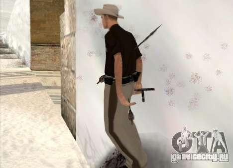 Стрельба из лука для GTA San Andreas пятый скриншот