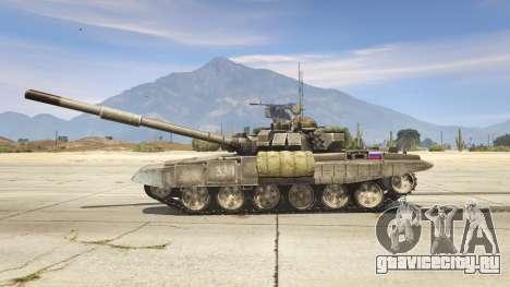 T-90 для GTA 5