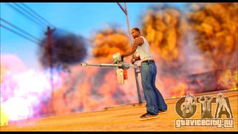 The Best Effects of 2015 для GTA San Andreas пятый скриншот