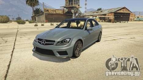 Mercedes-Benz C63 AMG v2 для GTA 5