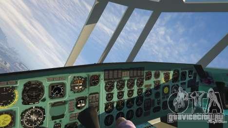 ИЛ-76М v1.1 для GTA 5 шестой скриншот