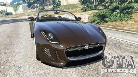 Jaguar F-Type 2014 для GTA 5