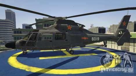 Harbin Z-9 для GTA 5 второй скриншот