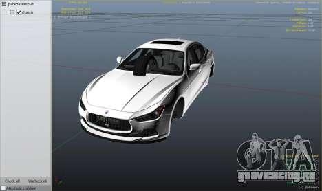 Maserati Ghibli S для GTA 5 вид справа