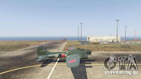 Boeing B-17 Flying Fortress для GTA 5 второй скриншот