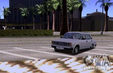 ВАЗ 2105 KBR для GTA San Andreas